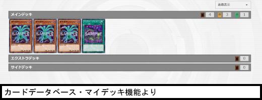 f:id:cocotamasuki:20170811132218p:plain