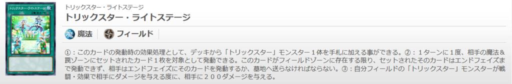 f:id:cocotamasuki:20170908171508p:plain