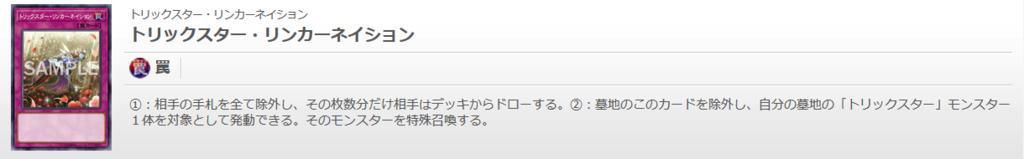 f:id:cocotamasuki:20170908171521p:plain