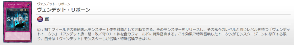 f:id:cocotamasuki:20170909092200p:plain