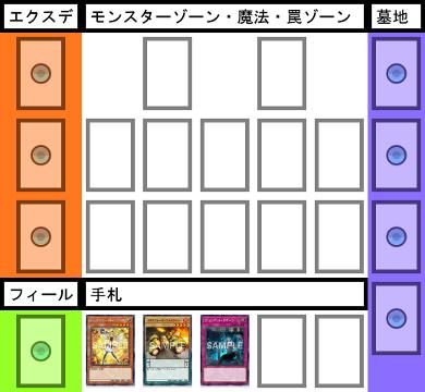 f:id:cocotamasuki:20170909093339p:plain