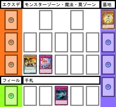 f:id:cocotamasuki:20170909093404p:plain