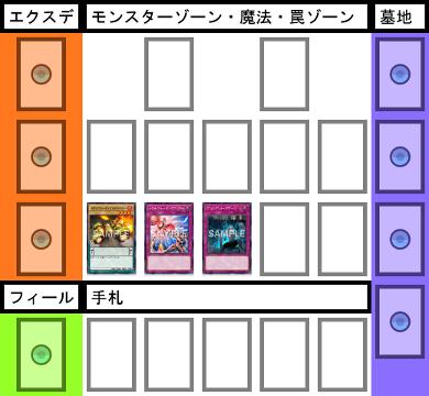 f:id:cocotamasuki:20170909093420p:plain