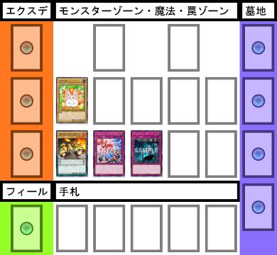 f:id:cocotamasuki:20170909093440p:plain
