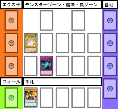 f:id:cocotamasuki:20170909102302p:plain