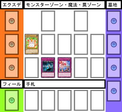 f:id:cocotamasuki:20170909102352p:plain