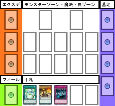 f:id:cocotamasuki:20170909104023p:plain