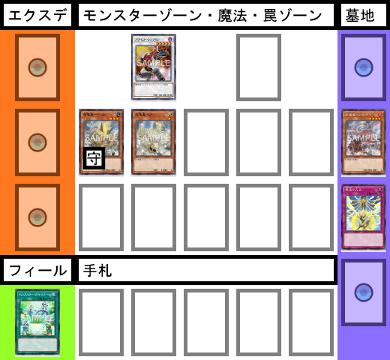 f:id:cocotamasuki:20170917080942p:plain