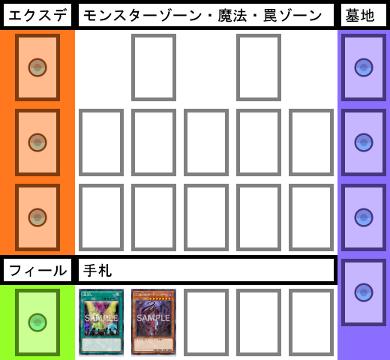 f:id:cocotamasuki:20170917081835p:plain