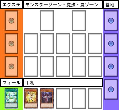 f:id:cocotamasuki:20170917081915p:plain