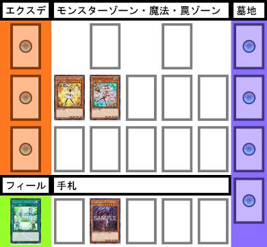 f:id:cocotamasuki:20170917081938p:plain