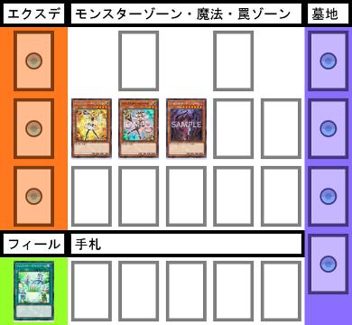 f:id:cocotamasuki:20170917081948p:plain