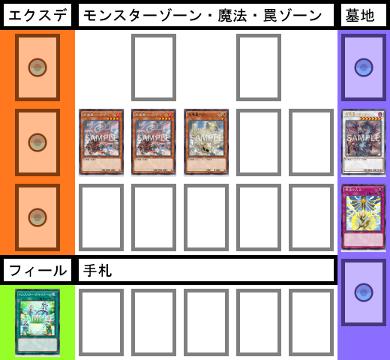 f:id:cocotamasuki:20170917082129p:plain
