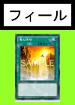f:id:cocotamasuki:20170917094728p:plain