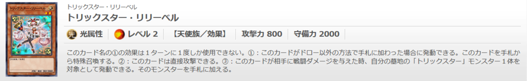 f:id:cocotamasuki:20170917102303p:plain