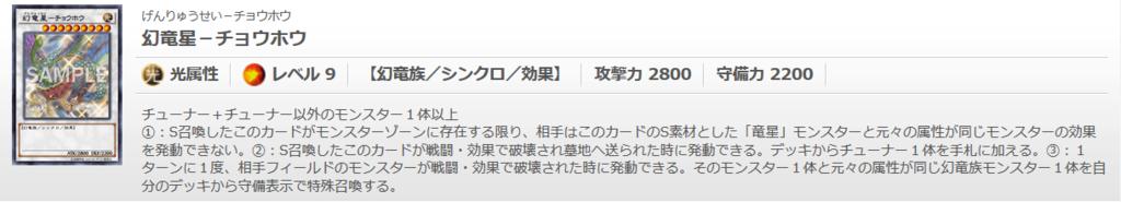 f:id:cocotamasuki:20170917102558p:plain