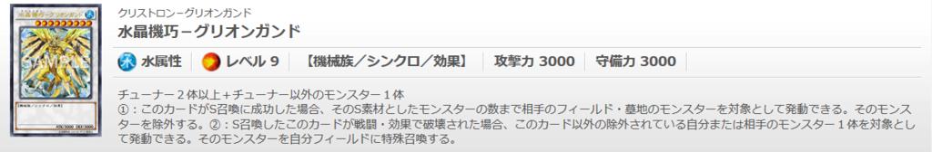 f:id:cocotamasuki:20170917102947p:plain