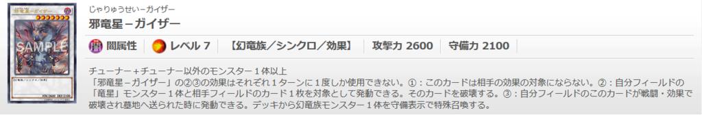 f:id:cocotamasuki:20170917103230p:plain