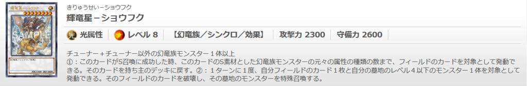 f:id:cocotamasuki:20170917103910p:plain