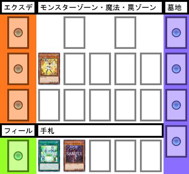 f:id:cocotamasuki:20170929233816p:plain