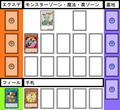 f:id:cocotamasuki:20170929233937p:plain
