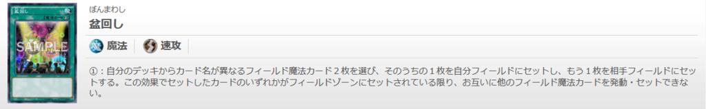 f:id:cocotamasuki:20170929234721p:plain