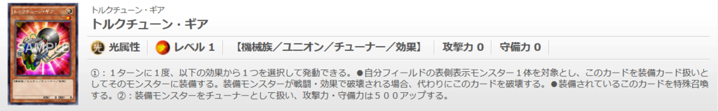 f:id:cocotamasuki:20170929234816p:plain
