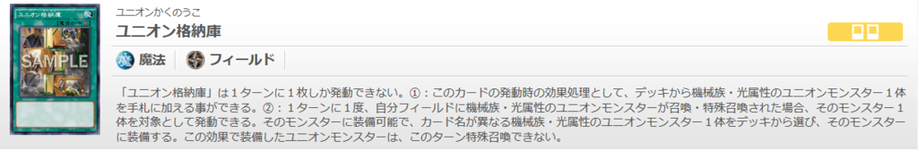 f:id:cocotamasuki:20170929234827p:plain