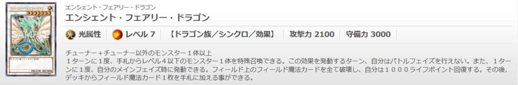 f:id:cocotamasuki:20170929234851p:plain