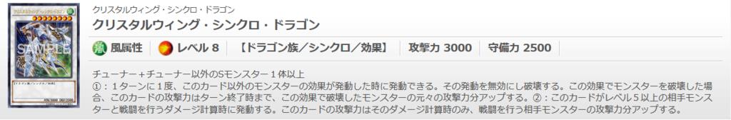 f:id:cocotamasuki:20171004075349p:plain