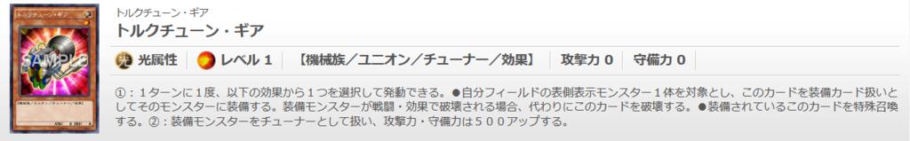 f:id:cocotamasuki:20171004075430p:plain