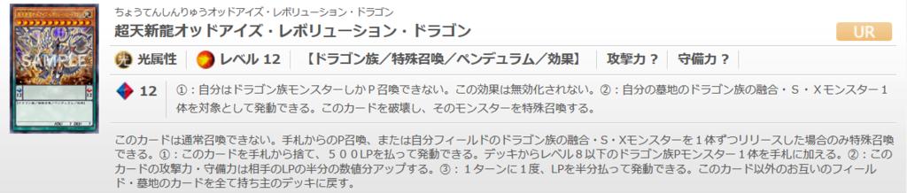f:id:cocotamasuki:20171004090507p:plain