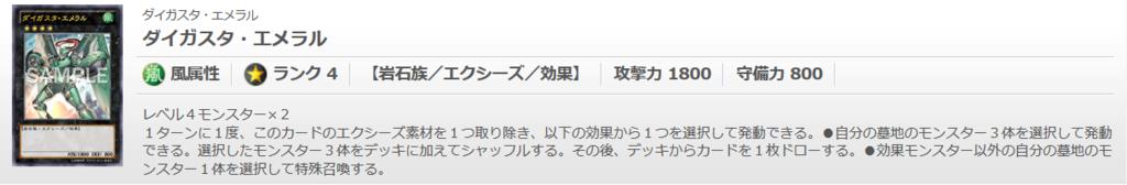 f:id:cocotamasuki:20171004090942p:plain