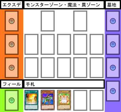 f:id:cocotamasuki:20171004093945p:plain