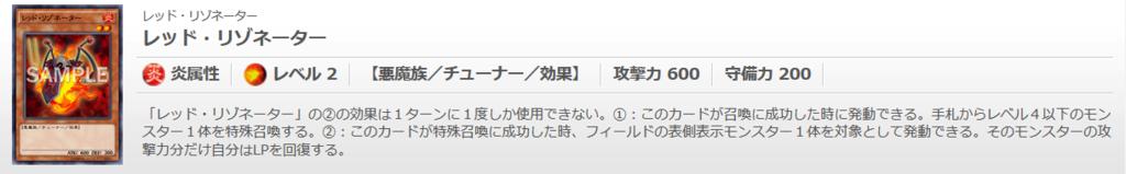 f:id:cocotamasuki:20171017135433p:plain
