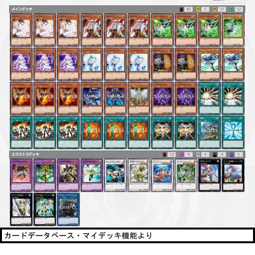 f:id:cocotamasuki:20171017164632p:plain
