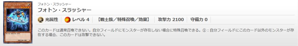 f:id:cocotamasuki:20171120214048p:plain