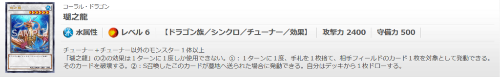 f:id:cocotamasuki:20171121050853p:plain