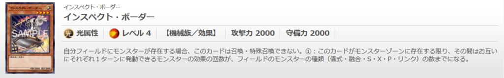 f:id:cocotamasuki:20171121154315p:plain