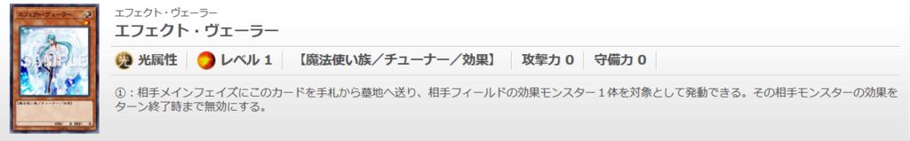 f:id:cocotamasuki:20171123084947p:plain