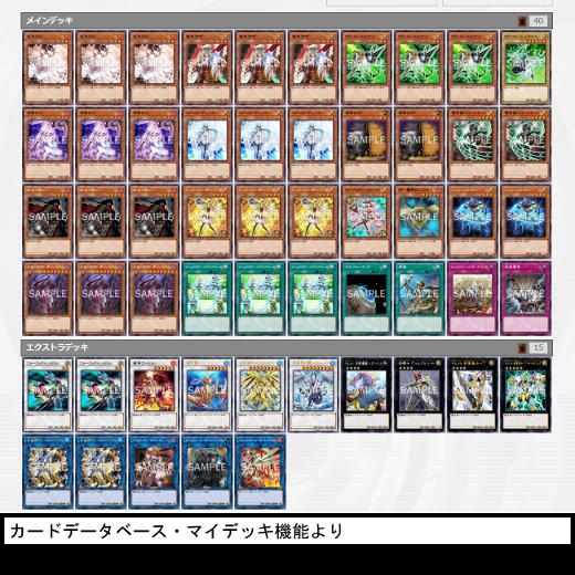 f:id:cocotamasuki:20171125092630p:plain