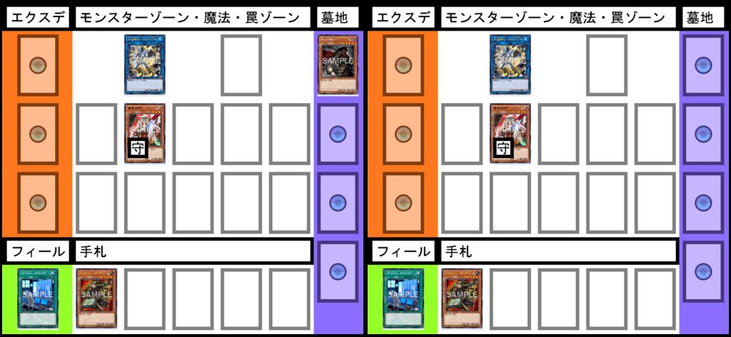 f:id:cocotamasuki:20171216083940p:plain