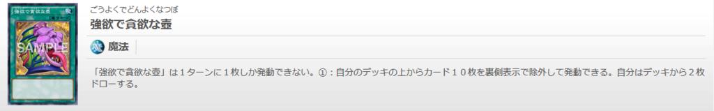f:id:cocotamasuki:20171216092537p:plain