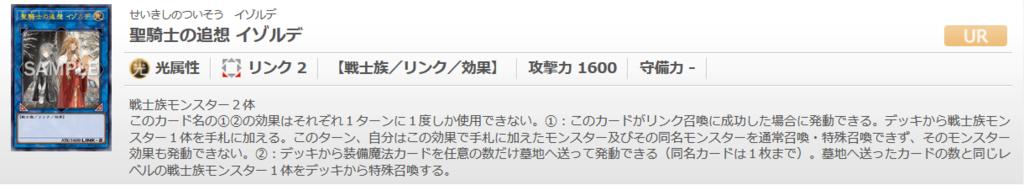 f:id:cocotamasuki:20180106152413p:plain