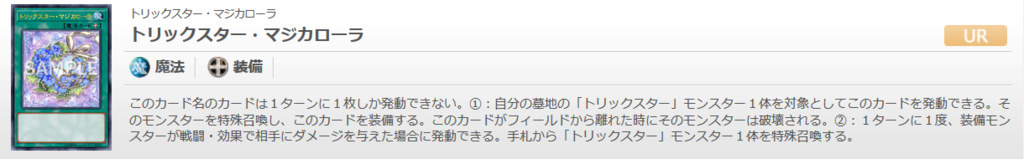 f:id:cocotamasuki:20180106160108p:plain
