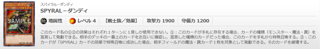 f:id:cocotamasuki:20180106171729p:plain