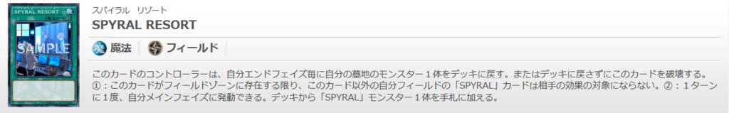 f:id:cocotamasuki:20180106171744p:plain