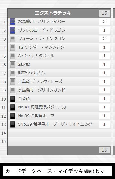 f:id:cocotamasuki:20180113111815p:plain