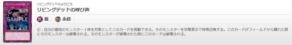f:id:cocotamasuki:20180113131640p:plain