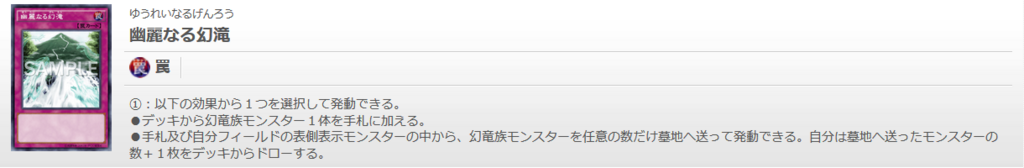 f:id:cocotamasuki:20180305183249p:plain